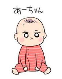 ぽっぽ家 あ~ちゃん