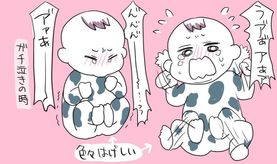 赤ちゃん ウソ泣き