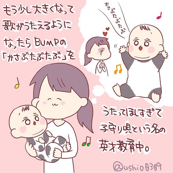 赤ちゃん 子守歌