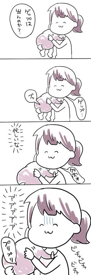 赤ちゃん げっぷ おなら