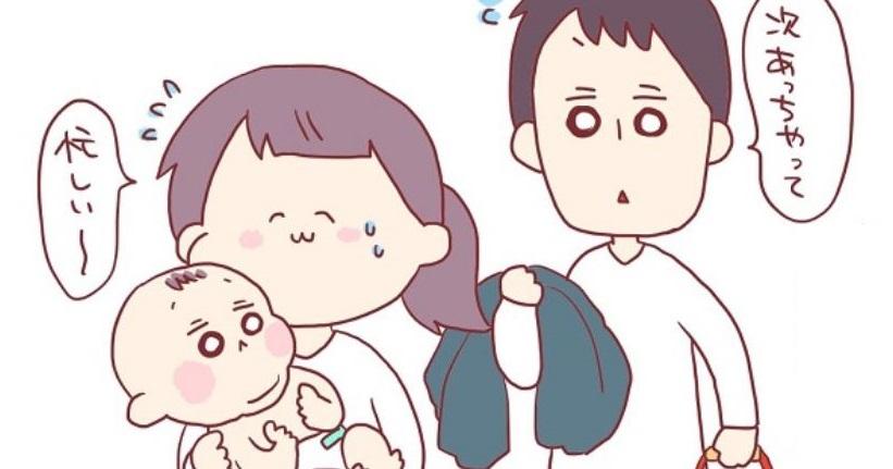赤ちゃんの4か月健診、厄介な奴と遭遇!あ~ちゃんを守れ!