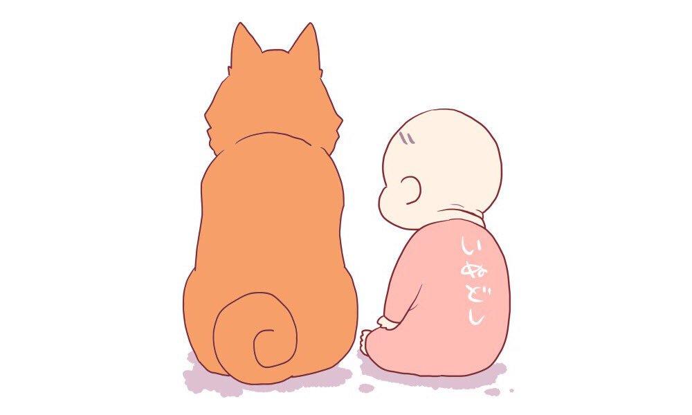 【 犬と赤ちゃん 】たろさんとあーちゃんのなかよし家族計画。