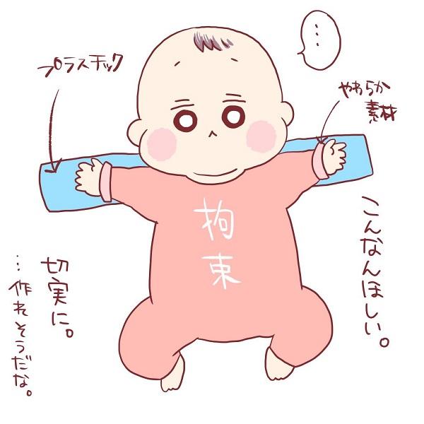 赤ちゃん かゆい 湿疹