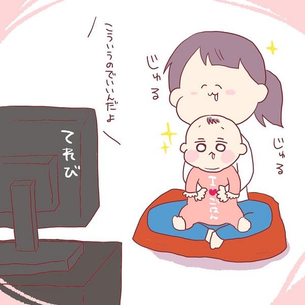 赤ちゃん 食育