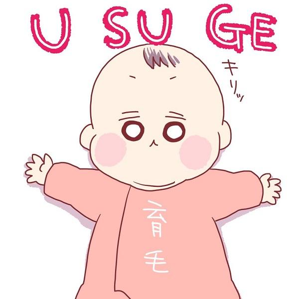赤ちゃん 薄毛 個性